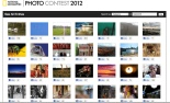 Screen capture of National Geographic's 2012 Photo Competition
